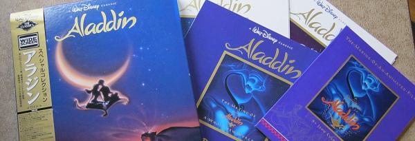 Aladdin_ LD_banner