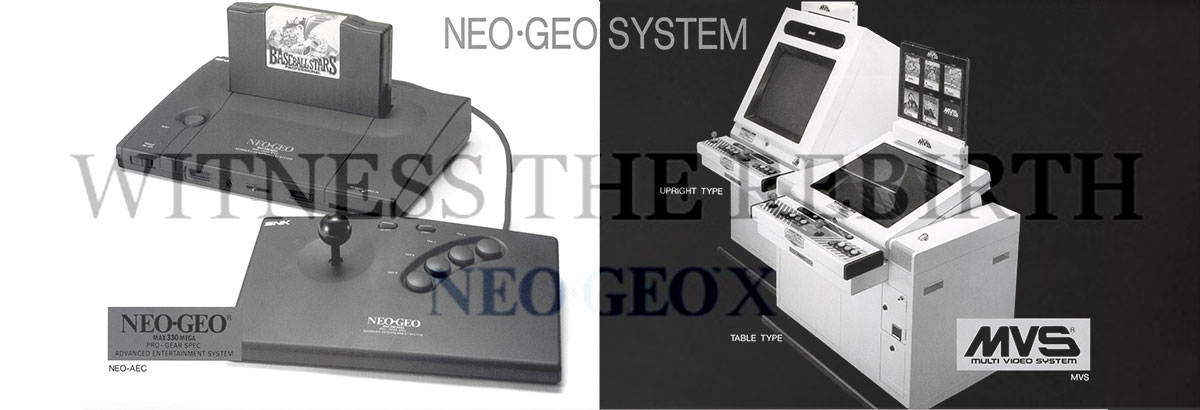 The NEO GEO X Gold LE End User Experience