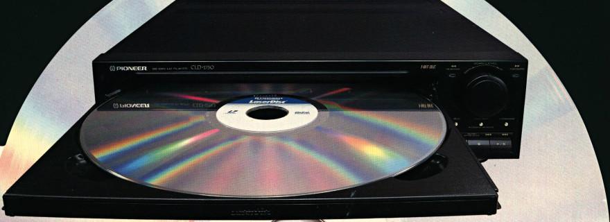 Image result for laserdisc player