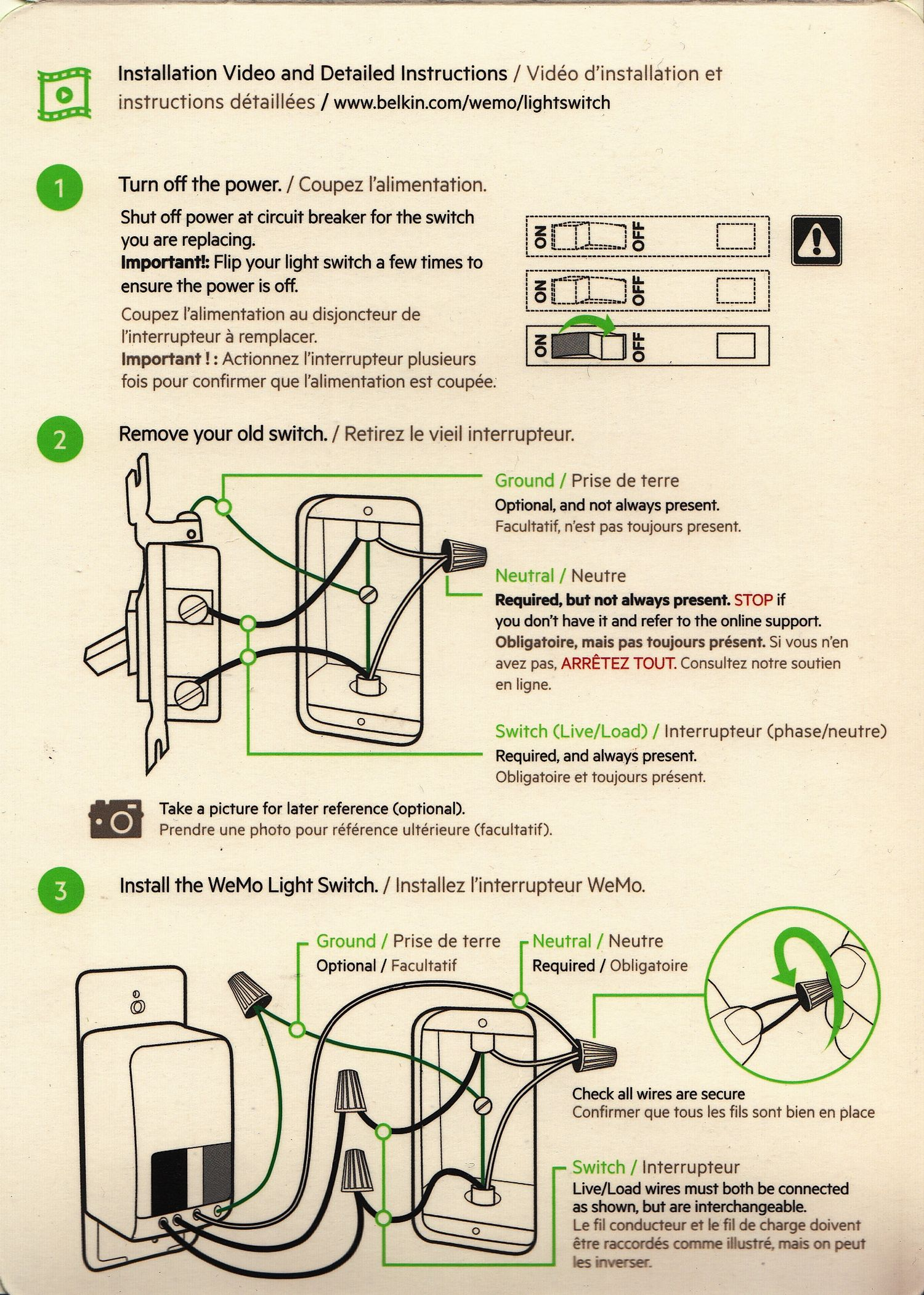 WeMo Instructions 1