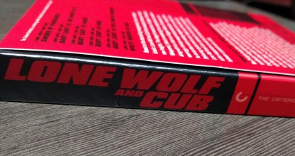 Lone Wolf and Cub Blu-ray spine