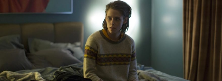 39 personal shopper 39 review artfully empty persuasively - Personal shopper blog ...
