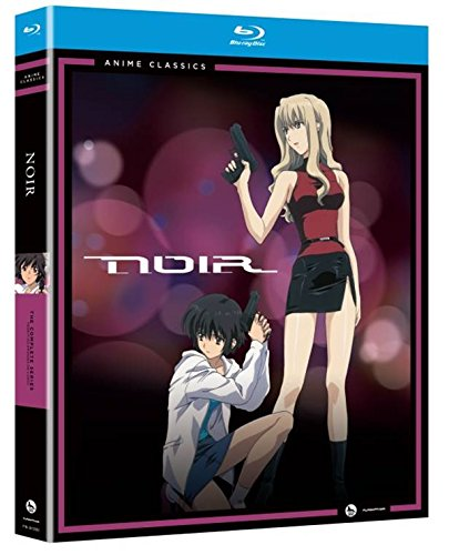 Noir Blu-ray – Buy at Amazon