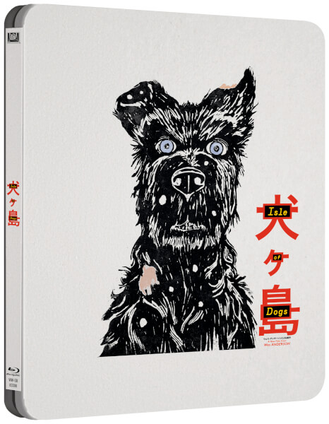Isle of Dogs SteelBook front