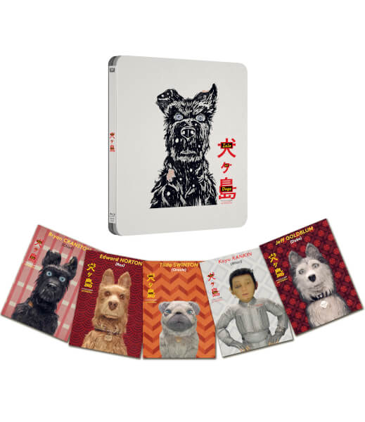 Isle of Dogs SteelBook with art cards