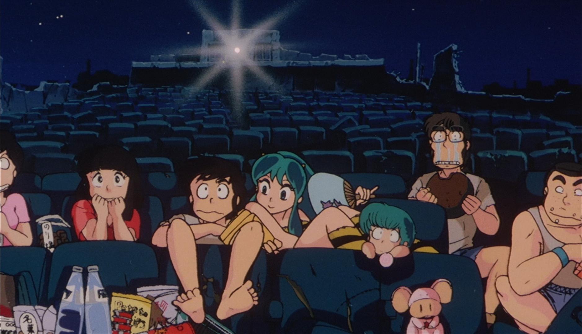 Urusei Yatsura 2 - Movie Theater
