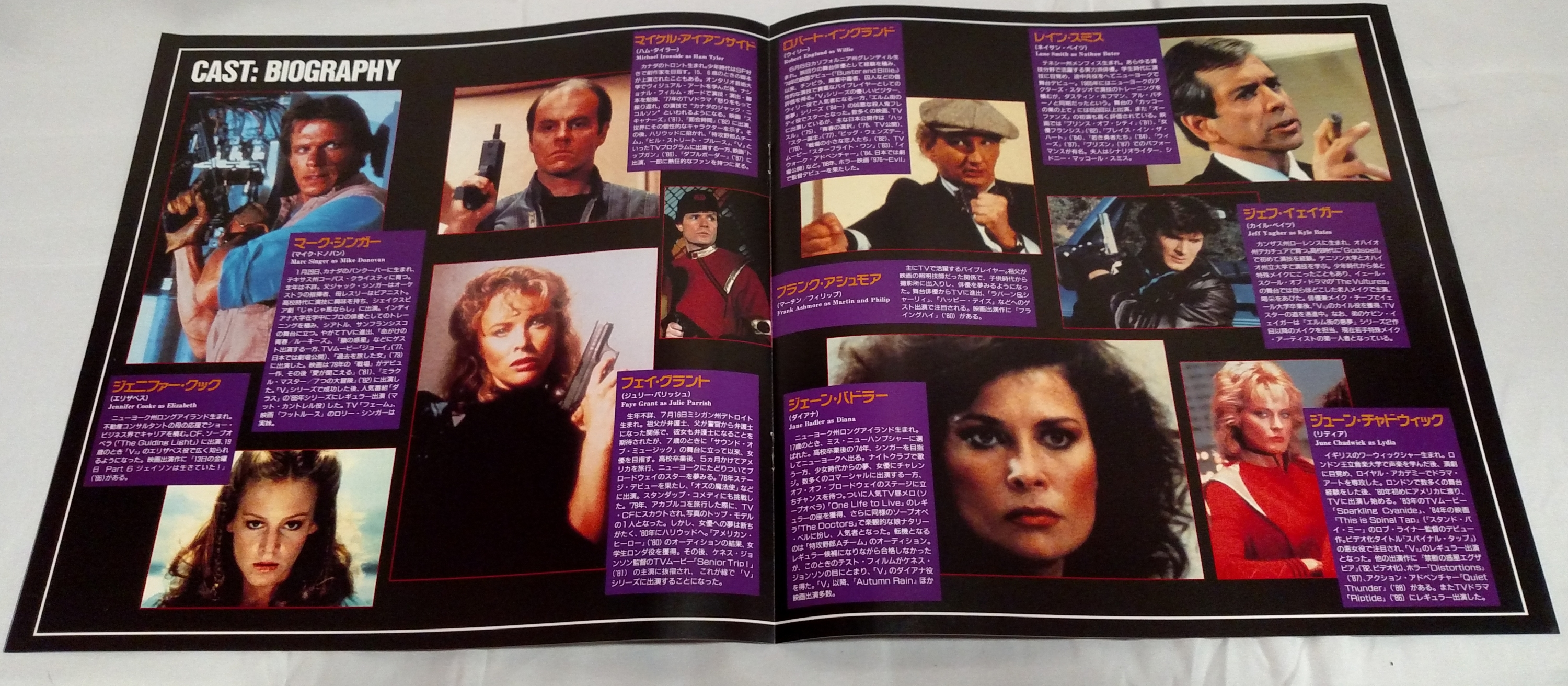 V2 - Japanese Laserdisc Booklet Excerpt Pages