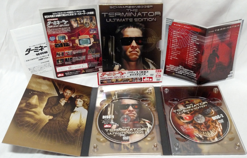 The Terminator Ultimate Edition DVD contents