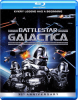 'Battlestar Galactica (1978)' Best Buy Exclusive