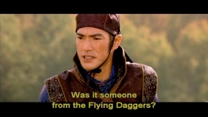 House of Flying Daggers. Scope movie with subtitles in the letterbox bar.