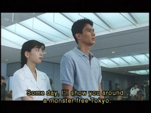 Gamera. 1.85:1 movie with subtitles in the letterbox bar.