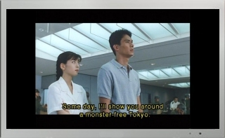 Gamera. 1.85:1 subtitled movie windowboxed on a 16:9 screen.