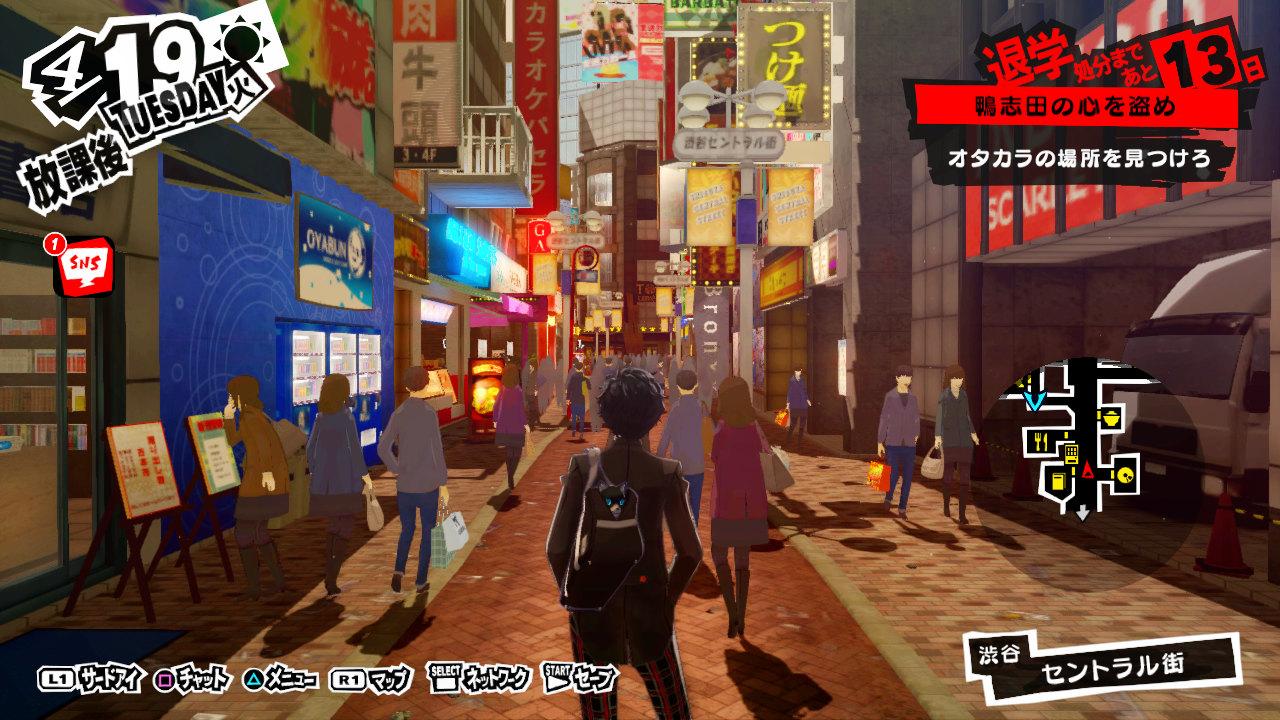 Afbeeldingsresultaat voor persona 5 gameplay